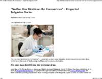 226 Respected Bulgarian Doctor
